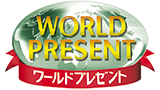 ワールドプレゼント VISA