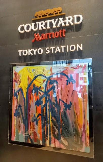 コートヤードマリオット東京ステーション