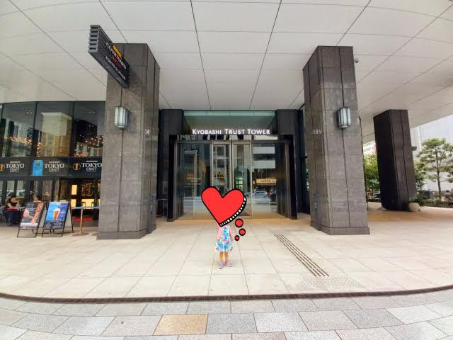 コートヤードバイマリオット東京ステーションエントランス